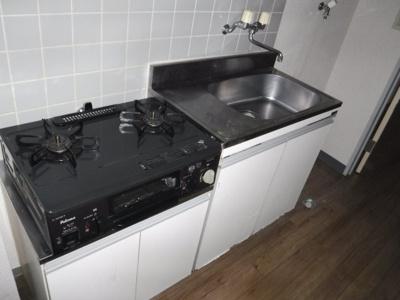 【キッチン】フリーフレイグランス