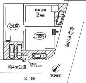 【区画図】第3北区本郷町
