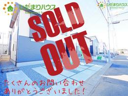 龍ケ崎市長山4期 新築戸建 2号棟の画像