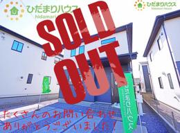 龍ケ崎市長山4期 新築戸建 3号棟の画像
