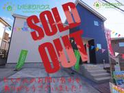 龍ケ崎市白羽5期 新築戸建の画像