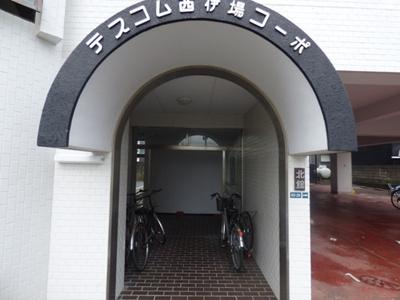 【エントランス】テスコム西伊場北棟