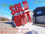 龍ケ崎市姫宮町20-2期 新築戸建 1号棟の画像