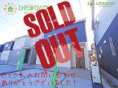 龍ケ崎市姫宮町20-2期 新築戸建 2号棟の画像