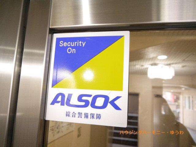 セキュリティー会社の防犯システムが監視しています。