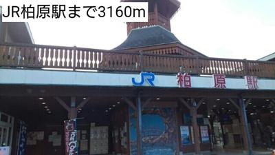 JR柏原液まで3160m