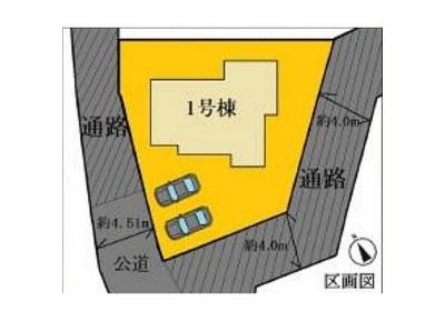 カースペース2台可能なゆとりの敷地。