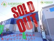 龍ケ崎市姫宮町20-2期 新築戸建 4号棟の画像