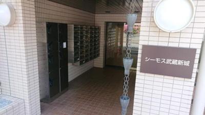【エントランス】シーモス武蔵新城