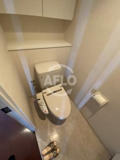 ヴィークタワーOSAKA トイレ