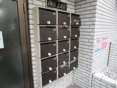 【その他共用部分】PIER上高田