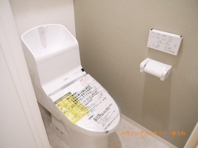 【トイレ】サカエ池袋マンション