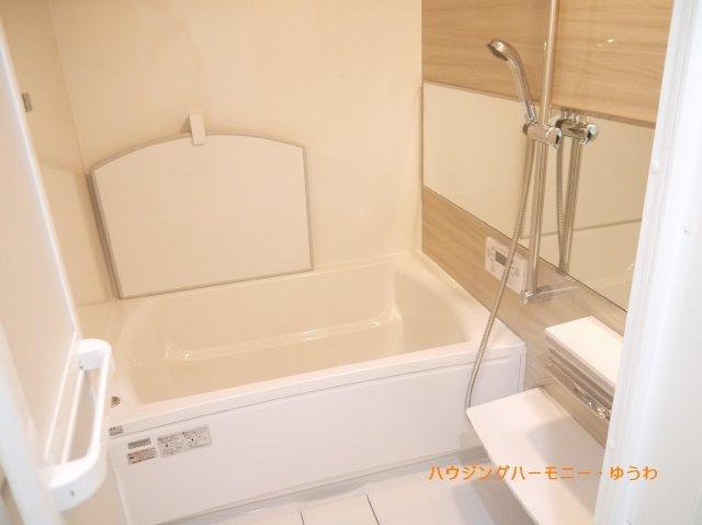 【浴室】サカエ池袋マンション