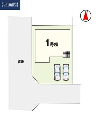 【区画図】ケイアイリッカつくば市高見原2期