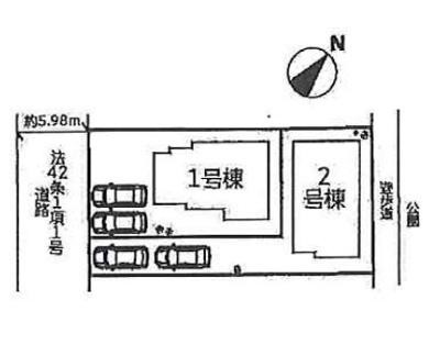 【区画図】三木市緑が丘町西7期 2号棟 ~新築一戸建て~