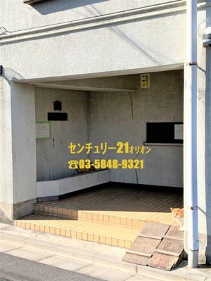 【エントランス】ビッグ武蔵野中村橋