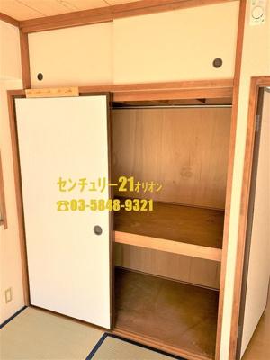 【収納】ビッグ武蔵野中村橋