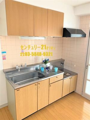 【キッチン】ビッグ武蔵野中村橋