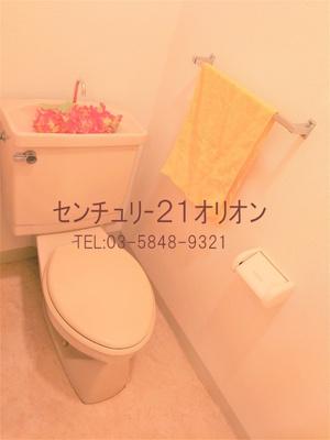 【トイレ】フォーレスト中村橋(ナカムラバシ)