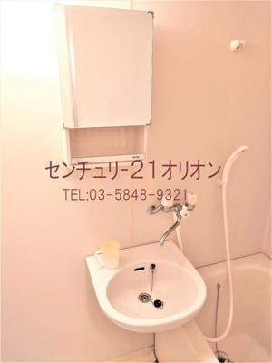 【洗面所】フォーレスト中村橋(ナカムラバシ)