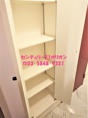 【収納】Branche鷺ノ宮(ブランシェサギノミヤ)