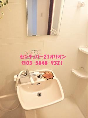 【洗面所】Branche鷺ノ宮(ブランシェサギノミヤ)