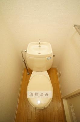【トイレ】アイカワコーポラス