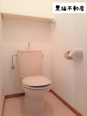 【トイレ】ガーデンハウス元八事
