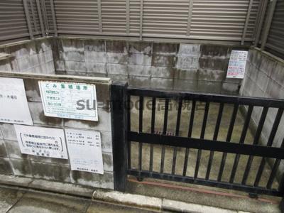 【その他共用部分】石田グリーンハイム
