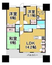 南区野多目3丁目中古マンション3LDK2階の画像
