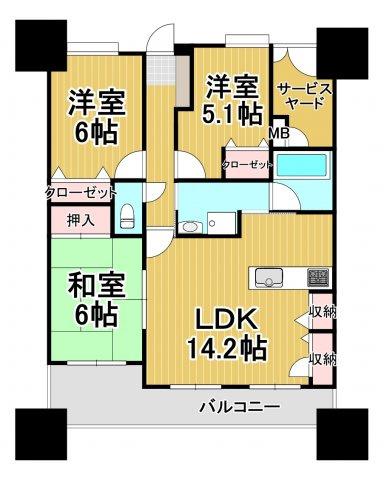 南区野多目3丁目中古マンション3LDK2階