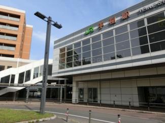 JR函館本線手稲駅まで徒歩10分(約800m)。