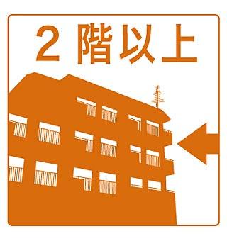 35階のお部屋です