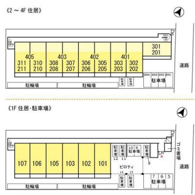 【区画図】プレジール井山