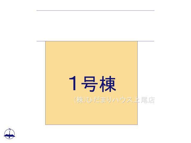 【区画図】桶川市下日出谷 8期 新築一戸建て グラファーレ 01