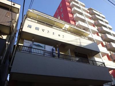 【外観】高橋マンション