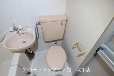 【トイレ】フラット白山第一