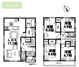 即日見学できます 並列P2台可 オール電化 習志野市香澄2 全2棟 1号棟