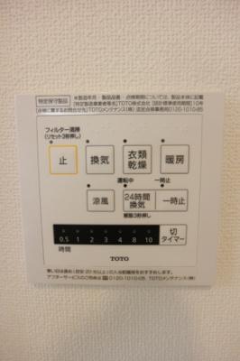 【浴室】ブランズ北魚津
