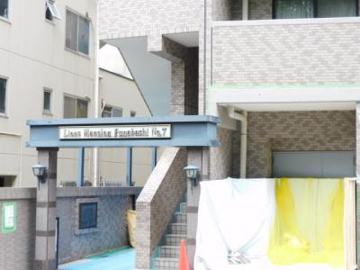 【エントランス】ライオンズマンション船橋第7