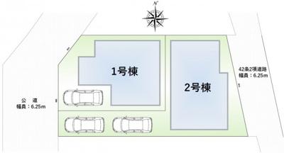 【区画図】池田市緑丘1丁目 新築戸建 2号棟