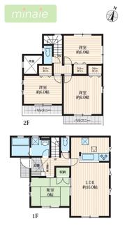 敷地50坪以上 平成27年築 駐車2台可 船橋市夏見台2