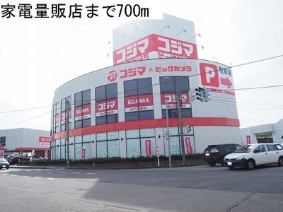 コジマ×ビックカメラ富山店まで700m
