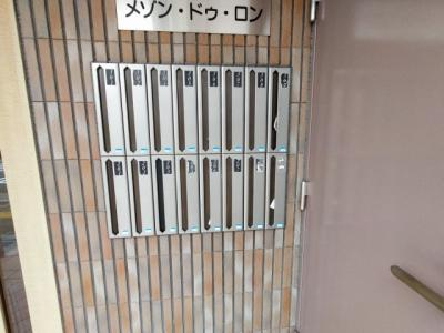 【エントランス】メゾンドゥロン