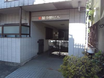 【エントランス】菊葉中野ビル