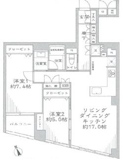 パークハイム三田