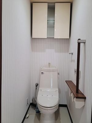 【トイレ】アパタワーズ神戸三宮
