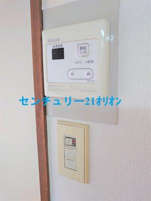 【設備】ラ・ピアッザ豊玉(トヨタマ)