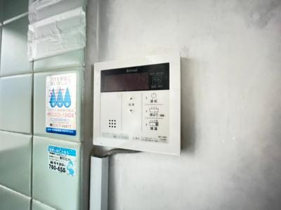 【設備】福田1丁目