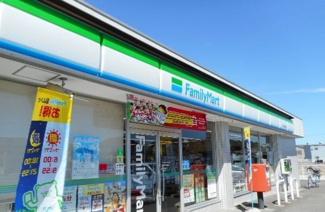 ファミリーマート碧南塩浜町店まで650m